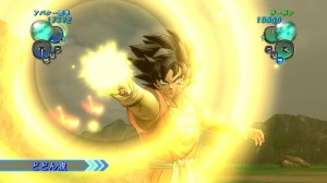 Dragon Ball Z Ultimate Tenkaichi Screenshot