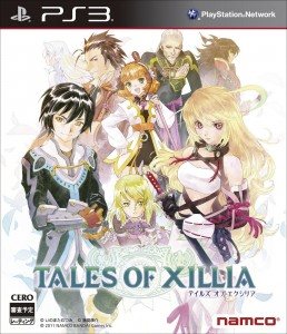 Tales of Xillia Box Shot PlayStation 3