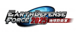 Earth Defence Force 2025 Logo Large